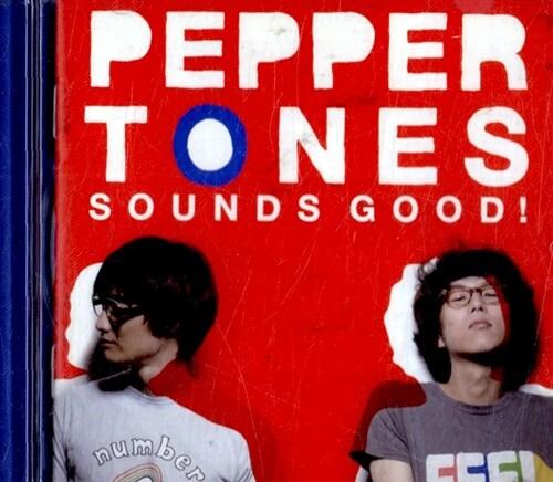 페퍼톤스 - 3집 Sound Good!