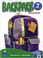 Back Pack 2 (Student Book + CD-ROM, 2nd Edition)