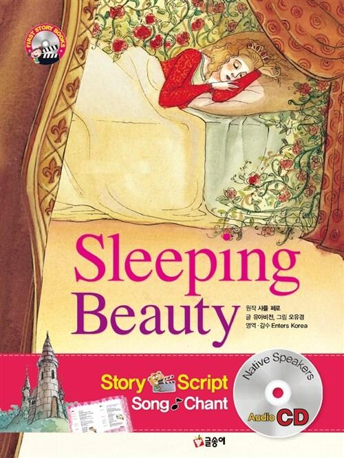 Sleeping Beauty 잠자는 숲 속의 공주 (책 + CD 1장)