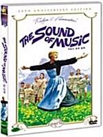 사운드 오브 뮤직 SE (2disc) : 40주년 기념판