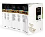 20세기 한국소설 - 전36권 세트