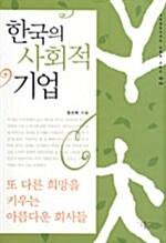 온라인 서점으로 이동 ISBN:6000169839