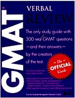 The Official Guide for Gmat Verbal Review (Paperback)
