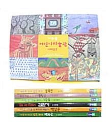 어린이미술관 시리즈 1 -전6권