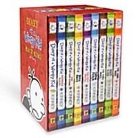 Diary of Wimpy Kid Boxed-set (#1 ~ 9) (International edition)