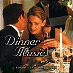 [중고] Dinner Music