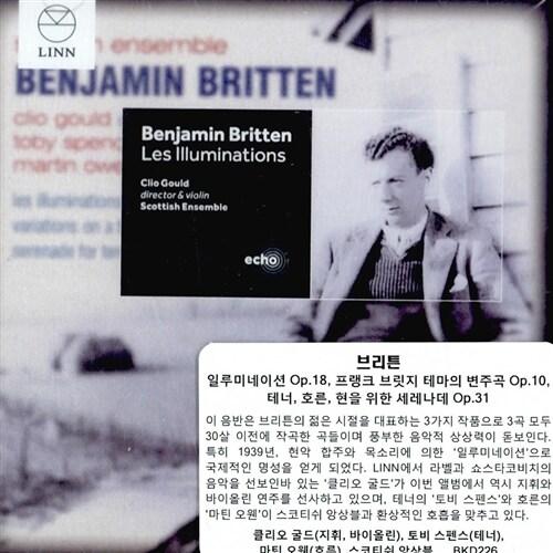 [수입] 브리튼 : 일뤼미나시옹, Op. 18