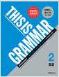 [중고] This Is Grammar 중급 2