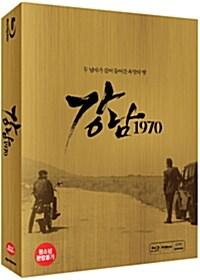 [블루레이] 강남 1970 : 초회한정 특별판
