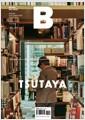 [중고] 매거진 B (Magazine B) Vol.37 : 츠타야(TSUTAYA)