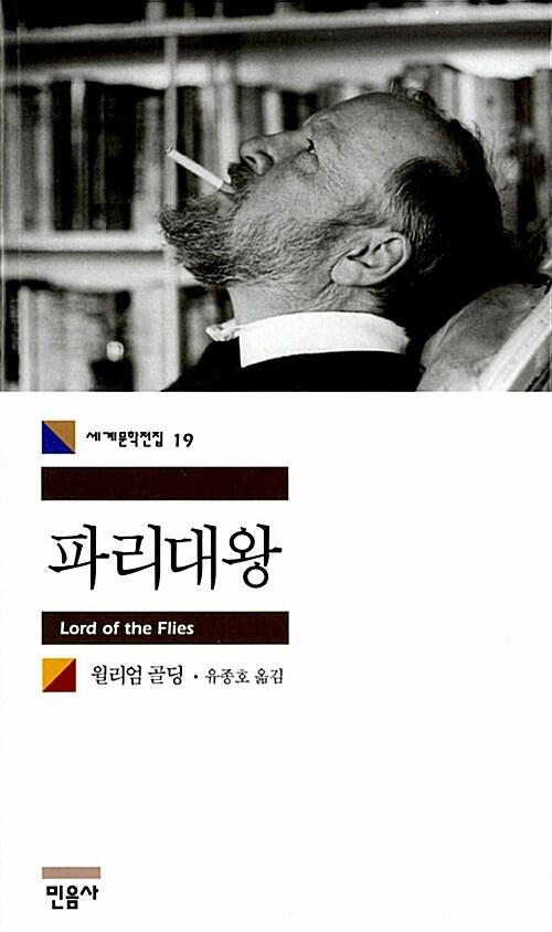 노벨 문학상 컬렉션 : NOBEL SET - 전11권
