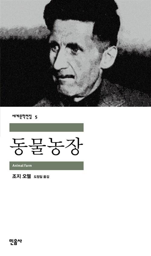 TIME 선정 100대 영문 소설 컬렉션 : TIME SET - 전11권