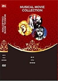 뮤지컬 무비 컬렉션 : 디지팩한정판 (3disc)