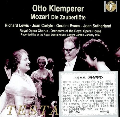 [수입] 모차르트 : 오페라 마술 피리 [2CD]