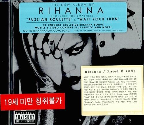 [수입] Rihanna - Rated R