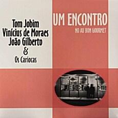 [수입] Tom Jobim, Vinicius De Moraes, Joao Gilberto & Os Cariocas - Um Encontro: No Au Bon Gourmet [HQ 140g LP]