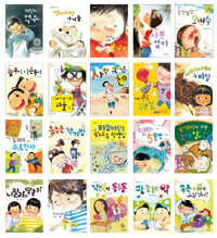 좋은책어린이 저학년문고 1~20 세트 - 전20권