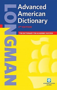 Longman Advanced American Dictionary (Package, 2 Rev ed)