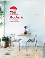 Modern Japanese Restaurant (Hardcover)