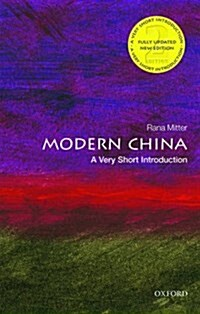 Modern China: A Very Short Introduction (Paperback)