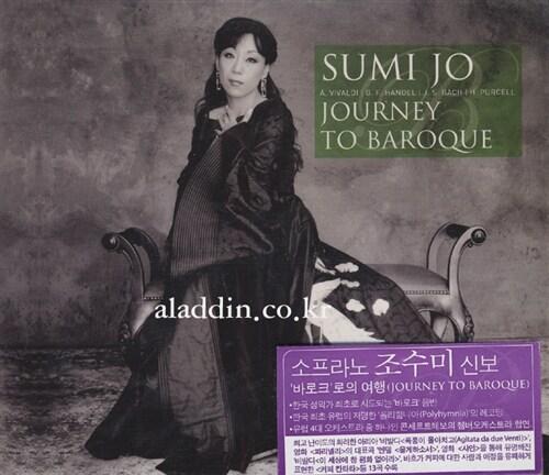 조수미 (Sumi Jo) - Journey To Baroque (바로크로의 여행)