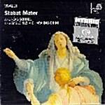 [수입] [SACD] Antonio Vivaldi - Stabat Mater / Andreas Scholl / Chiara Banchini