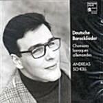 [수입] Deutshe Barocklider (German Baroque Songs) / Andreas Scholl