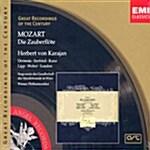 [수입] Wolfgang Amadeus Mozart - Die Zauberflote / Herbert Von Karajan