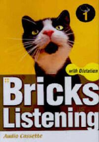 Bricks Listening with Dictation 1 (Tape 3개, 교재 별매)