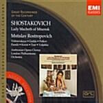 [수입] Dmitri Shostakovich - Lady Macbeth Of Mtsensk / Mstislav Rostropovich