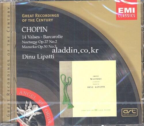 [수입] Frederic Chopin - 14 Waltzes / Lipatti