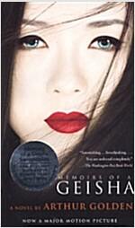Memoirs of a Geisha (Paperback, Reissue)