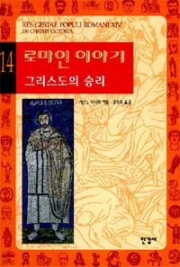 온라인 서점으로 이동 ISBN:8935654876