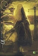 SKT - Swallow Knights Tales 10