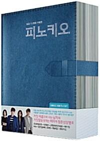[블루레이] SBS 드라마스페셜 : 피노키오 - 감독판 (13disc+100p 사진집)