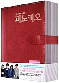 SBS 드라마스페셜 : 피노키오 - 감독판 (13disc+100p 사진집)