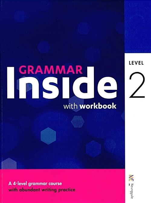 Grammar Inside Level 2