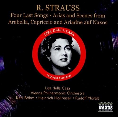 [수입] R. 슈트라우스 : 4개의 마지막 노래, 오페라 하이라이트