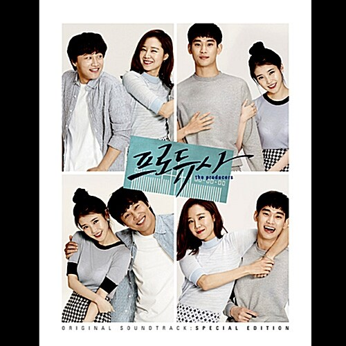 프로듀사 OST [Special Edition] (2CD+1DVD 한정반)