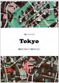 [중고] 도쿄 Tokyo