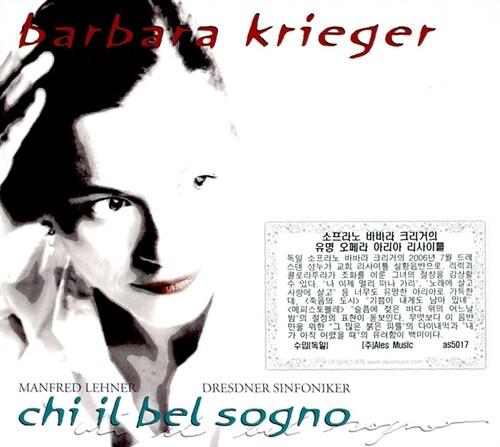 [수입] 소프라노 바바라 크리거의 유명 오페라 아리아 리사이틀