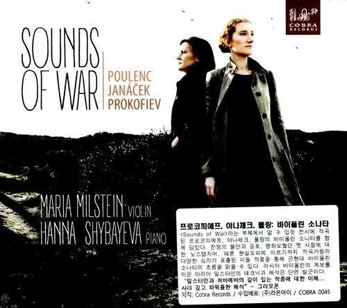 [수입] Sounds of War - 프로코피에프, 야나체크, 풀랑 : 바이올린 소나타 [디지팩]