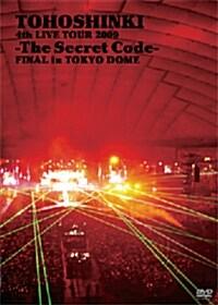 동방신기 - 4th LIVE TOUR 2009 ~The Secret Code~ FINAL in TOKYO DOME (2 DIsc)