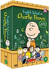 찰리브라운과 함께하는 영어교실 (4disc)