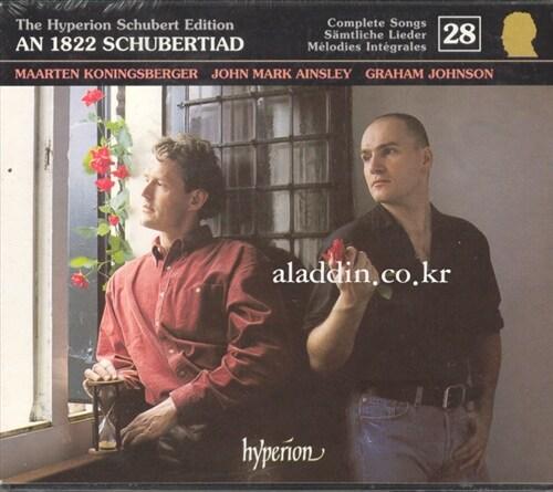 [수입] Franz Schubert - Edition Vol.28 / An 1822 Schubertiad