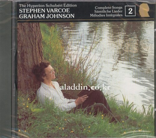 [중고] Franz Schubert - Edition Vol.2 / Stephen Varcoe