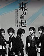 동방신기 (東方神起) - All about 東方神起