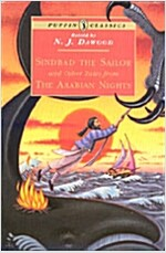 Sindbad the Sailor and Other Tales from the Arabian Nights (Paperback, Reissue)