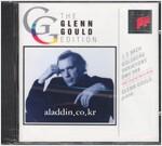 [수입] 바흐 : 골드베르크 변주곡 (1981 녹음)