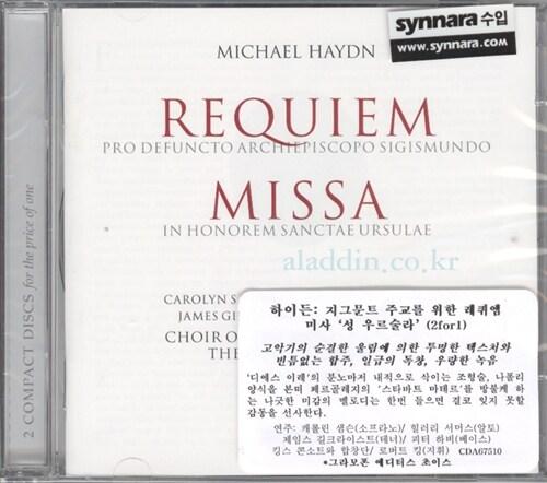 [수입] Michael Haydn - Requiem / Missa In Honorem Sanctae Ursulae / Robert King